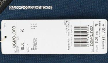 ルコック Le coq sportif メンズ ストレッチ テーパード ロングパンツ QGMOJD03 2019年モデル [裾上げ対応1●] 詳細7