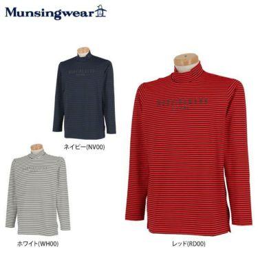 マンシングウェア Munsingwear メンズ ボーダー柄 ロゴプリント 長袖 ハイネックシャツ MGMOJB09 2019年モデル