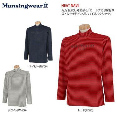 マンシングウェア Munsingwear メンズ ボーダー柄 ロゴプリント 長袖 ハイネックシャツ MGMOJB09 2019年モデル 商品詳細5