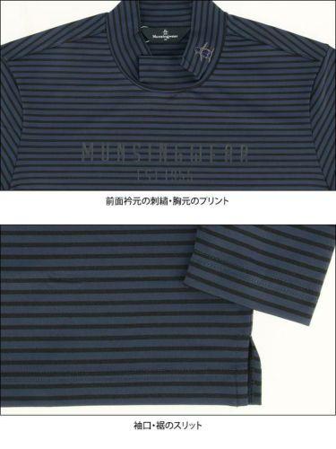 マンシングウェア Munsingwear メンズ ボーダー柄 ロゴプリント 長袖 ハイネックシャツ MGMOJB09 2019年モデル 商品詳細7