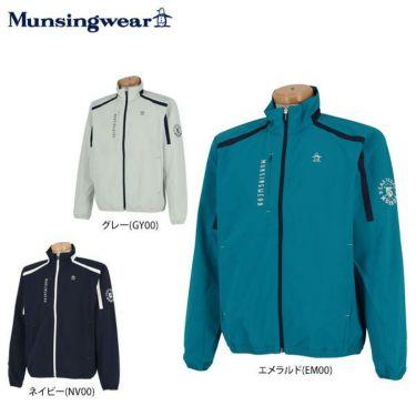 マンシングウェア Munsingwear メンズ ストレッチ 撥水 ロゴプリント 長袖 フルジップ ブルゾン MGMOJK01X 2019年モデル