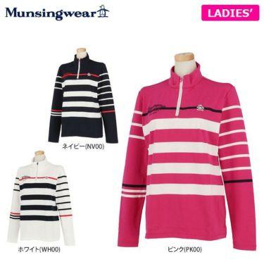 マンシングウェア Munsingwear レディース パネルボーダー柄 ワッペン 長袖 ハイネック ハーフジップシャツ MGWOJB03 2019年モデル