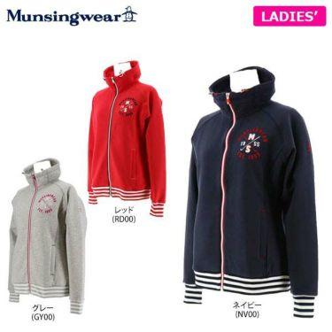マンシングウェア Munsingwear レディース ダンボールニット ロゴ刺繍 ワッペン 長袖 フルジップ ジャケット MGWOJL50 2019年モデル