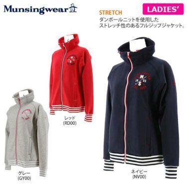マンシングウェア Munsingwear レディース ダンボールニット ロゴ刺繍 ワッペン 長袖 フルジップ ジャケット MGWOJL50 2019年モデル 商品詳細5