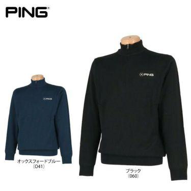 ピン PING メンズ クーパー-J II 裏地付き 長袖 ハーフジップセーター 34881 2019年モデル