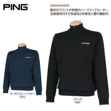ピン PING メンズ クーパー-J II 裏地付き 長袖 ハーフジップセーター 34881 2019年モデル 商品詳細4