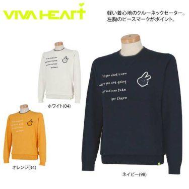 ビバハート VIVA HEART メンズ ピースマークワッペン 長袖 クルーネックセーター 011-11910 商品詳細5