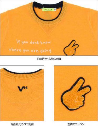 ビバハート VIVA HEART メンズ ピースマークワッペン 長袖 クルーネックセーター 011-11910 商品詳細7