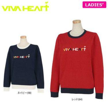 ビバハート VIVA HEART レディース ロゴデザイン 長袖 クルーネックセーター 012-11910