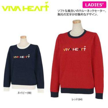 ビバハート VIVA HEART レディース ロゴデザイン 長袖 クルーネックセーター 012-11910 商品詳細4