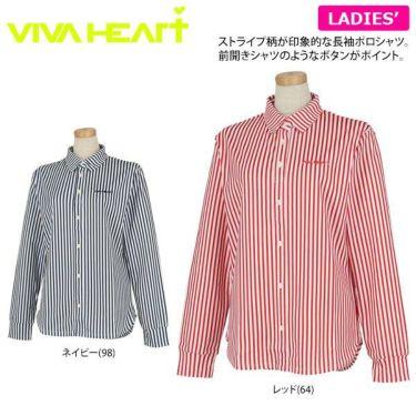 ビバハート VIVA HEART レディース ストライプ 長袖 ポロシャツ 012-21914 商品詳細4