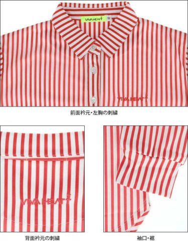 ビバハート VIVA HEART レディース ストライプ 長袖 ポロシャツ 012-21914 商品詳細6
