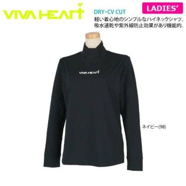 ビバハート VIVA HEART レディース ロゴプリント ストレッチ 長袖 ハイネックシャツ 012-31811 商品詳細3