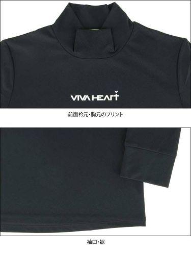ビバハート VIVA HEART レディース ロゴプリント ストレッチ 長袖 ハイネックシャツ 012-31811 商品詳細5
