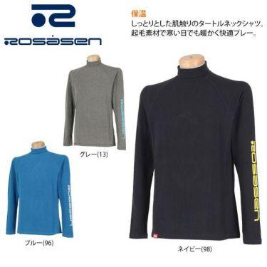 ロサーセン Rosasen メンズ 起毛素材 ロゴプリント 長袖 タートルネックシャツ 044-21010 2019年モデル 商品詳細5