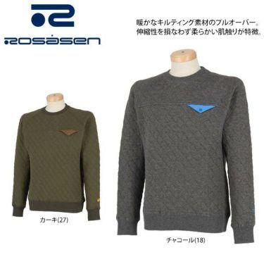 ロサーセン Rosasen メンズ スウェット キルティング 長袖 クルーネック プルオーバー 044-31010 2019年モデル 商品詳細4
