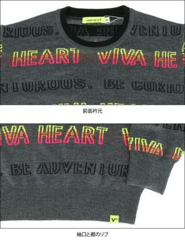 ビバハート VIVA HEART メンズ ロゴボーダー 長袖 クルーネック セーター 011-11010 商品詳細6