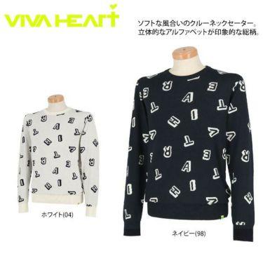 ビバハート VIVA HEART メンズ ランダムロゴ 長袖 クルーネック セーター 011-11011 商品詳細4