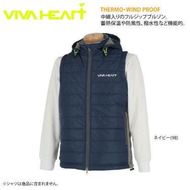 ビバハート VIVA HEART メンズ フード付き 中綿 2WAY フルジップ ベスト 011-41071 商品詳細3