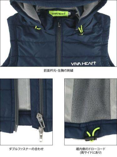 ビバハート VIVA HEART メンズ フード付き 中綿 2WAY フルジップ ベスト 011-41071 商品詳細6