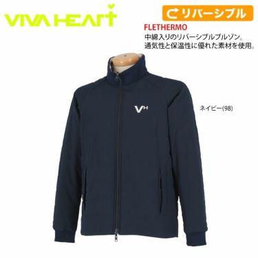 ビバハート VIVA HEART メンズ リバーシブル 中綿 長袖 フルジップ ブルゾン 011-51010 商品詳細3