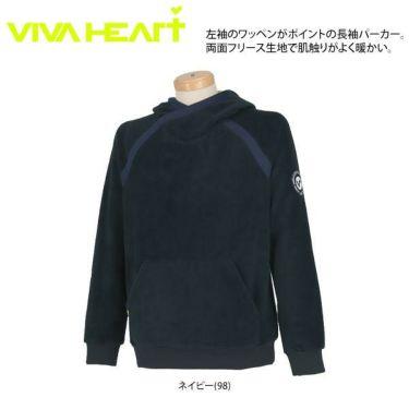 ビバハート VIVA HEART メンズ マイクロフリース 長袖 パーカー 011-51012 商品詳細3
