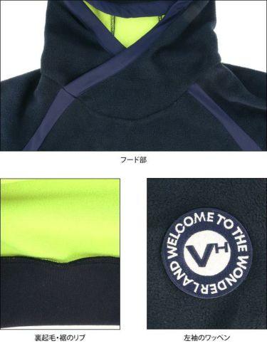 ビバハート VIVA HEART メンズ マイクロフリース 長袖 パーカー 011-51012 商品詳細5