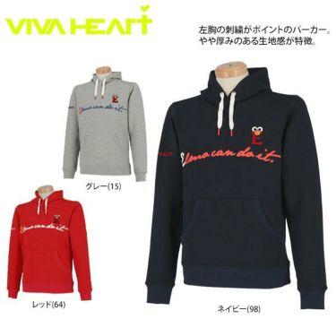 ビバハート VIVA HEART メンズ セサミストリート コラボ 長袖 パーカー 014-51910 商品詳細5
