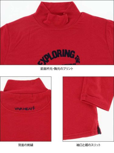 ビバハート VIVA HEART レディース フロッキープリント 長袖 ハイネックシャツ 012-31011 商品詳細6