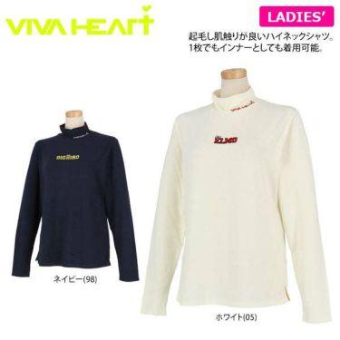ビバハート VIVA HEART レディース セサミストリートコラボ 長袖 ハイネックシャツ 015-31910 商品詳細4