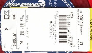 カッター&バック CUTTER&BUCK メンズ 配色切替 裏起毛 長袖 フルジップ ブルゾン CGMOJL51 2019年モデル 詳細5