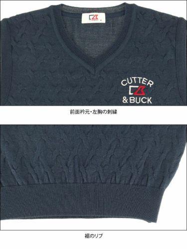 カッター&バック CUTTER&BUCK メンズ ケーブル柄 Vネック ニットベスト CGMOJL80 2019年モデル 詳細4