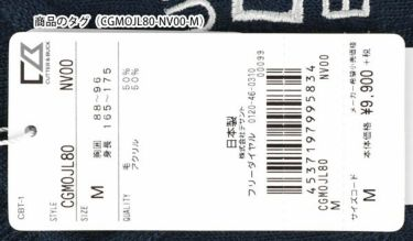 カッター&バック CUTTER&BUCK メンズ ケーブル柄 Vネック ニットベスト CGMOJL80 2019年モデル 詳細5