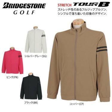 ブリヂストンゴルフ TOUR B メンズ ストレッチ 長袖 フルジップ ブルゾン QGM01D 詳細3