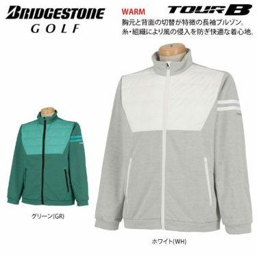 ブリヂストンゴルフ TOUR B メンズ タフタ切替 防風 長袖 フルジップ ブルゾン 6GQ02D 2019年モデル 詳細2