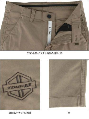 ブリヂストンゴルフ TOUR B メンズ ストレッチ ストレート ロングパンツ QGM01K [裾上げ対応1●] 詳細6