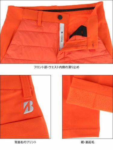 ブリヂストンゴルフ TOUR B メンズ タフタ切替 裏起毛 ストレート ロングパンツ 6GQ01K 2019年モデル [裾上げ対応1●] 商品詳細7