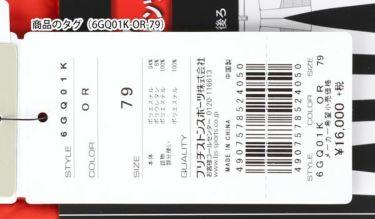 ブリヂストンゴルフ TOUR B メンズ タフタ切替 裏起毛 ストレート ロングパンツ 6GQ01K 2019年モデル [裾上げ対応1●] 商品詳細8