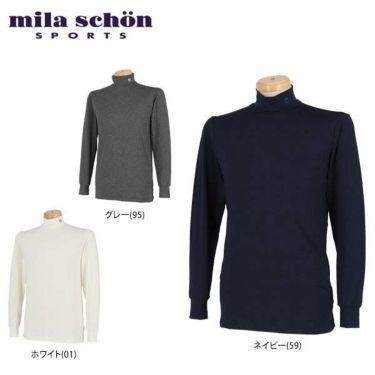 ミラ・ショーン mila schon メンズ ロゴ刺繍 長袖 ハイネックシャツ 33370-303 2019年モデル