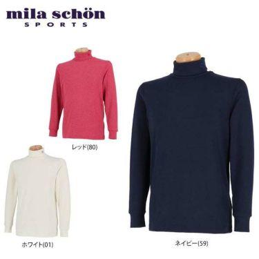 ミラ・ショーン mila schon メンズ ロゴ刺繍 長袖 タートルネックシャツ 33370-310 2019年モデル