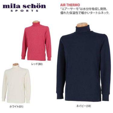 ミラ・ショーン mila schon メンズ ロゴ刺繍 長袖 タートルネックシャツ 33370-310 2019年モデル 商品詳細5