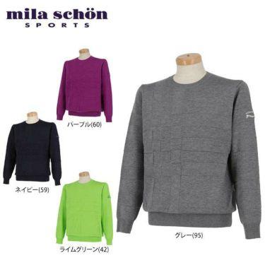 ミラ・ショーン mila schon メンズ 長袖 クルーネック セーター 33380-307 2019年モデル
