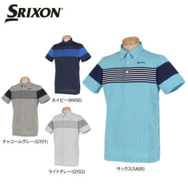 スリクソン SRIXON メンズ ボーダー×ストライプ柄 半袖 ボタンダウン ポロシャツ RGMOJA01 2019年モデル