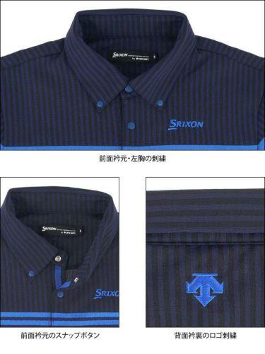 スリクソン SRIXON メンズ ボーダー×ストライプ柄 半袖 ボタンダウン ポロシャツ RGMOJA01 2019年モデル 商品詳細8