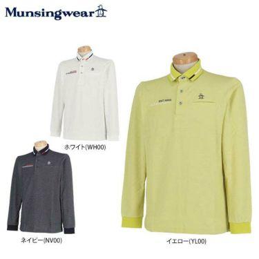 マンシングウェア Munsingwear メンズ ヒートナビ 長袖 ポロシャツ MGMOJB16