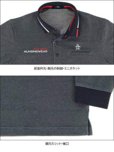 マンシングウェア Munsingwear メンズ ヒートナビ 長袖 ポロシャツ MGMOJB16 商品詳細7