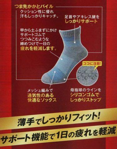 韋駄天X イダテン メンズ レギュラーソックス ID-SO03 BK ブラック 商品詳細2