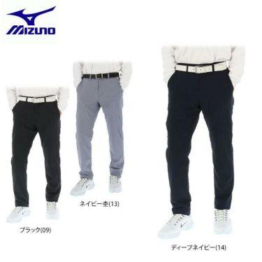 ミズノ MIZUNO メンズ 中綿 裏起毛 ロングパンツ 52MF9506 [裾上げ対応1●]