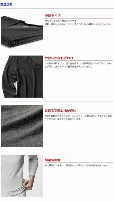 ミズノ MIZUNO メンズ ブレスサーモアンダー 長袖 Vネック インナーシャツ C2JA9641 商品詳細5