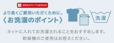 ミズノ MIZUNO メンズ ブレスサーモアンダー 長袖 Vネック インナーシャツ C2JA9641 商品詳細6